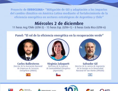 ANESE participa en el evento de proyecto «Mitigación de gases efecto invernadero y adaptación a los impactos del cambio climático en América Latina mediante el fortalecimiento de la eficiencia energética»